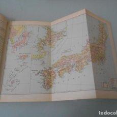 Coleccionismo: LÁMINA ESPASA- A-112 - LÁMINA DESPLEGABLE DE MAPA DE JAPÓN. Lote 194337767