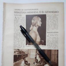 Coleccionismo: SEBASTIAN MIRANDA, O EL GITANISMO. 1931. Lote 194350570