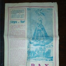 Coleccionismo: PUBLICACION PAX VIRGEN DEL MAR 1946. Lote 194378342