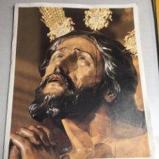 Coleccionismo: LLAMINA - NUESTRO PADRE JESUS DE LAS PAMINA - NUESTRO PADRE JESUS DE LAS PENAS - CAJASUR - 29X39.5CM. Lote 194379788