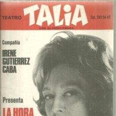 Coleccionismo: 3922.- TEATRO TALIA-IRENE GUTIERREZ CABA PRESENTA LA HORA DE LA FANTASIA-PACO MORAN-JOSE LUIS ALONSO. Lote 194387340