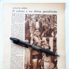 Coleccionismo: EL CICLISMO Y SUS ÚLTIMAS GENIALIDADES. 1931. Lote 194392387