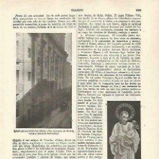 Coleccionismo: LAMINA ESPASA 33531: IGLESIA DE SAN MILLAN EN MADRID. Lote 194405953