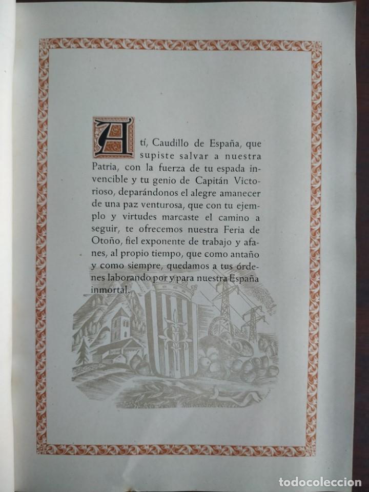 Coleccionismo: Feria de Otoño y XXV aniversario fundación de la confederación hidrográfica del Ebro en Lleida 1951 - Foto 4 - 194513031