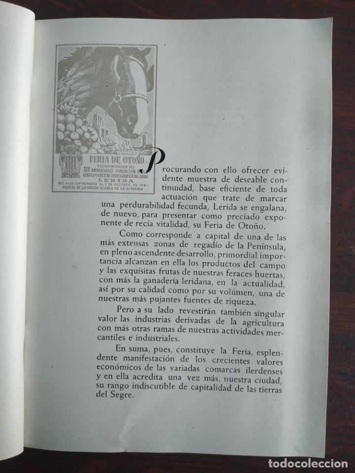 Coleccionismo: Feria de Otoño y XXV aniversario fundación de la confederación hidrográfica del Ebro en Lleida 1951 - Foto 6 - 194513031