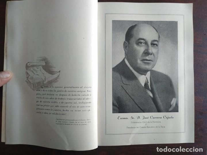 Coleccionismo: Feria de Otoño y XXV aniversario fundación de la confederación hidrográfica del Ebro en Lleida 1951 - Foto 8 - 194513031