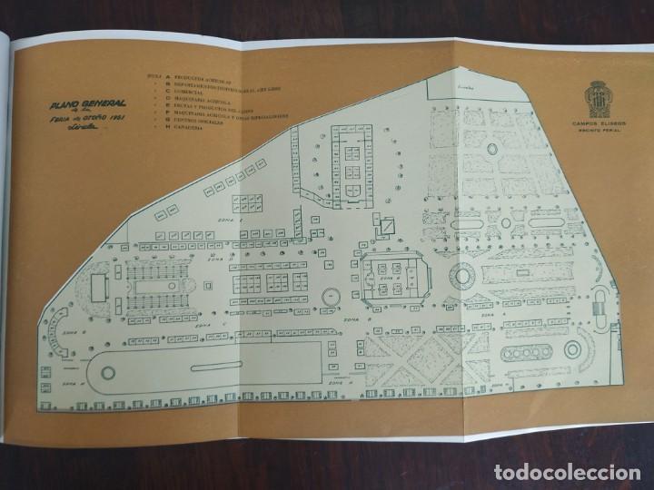 Coleccionismo: Feria de Otoño y XXV aniversario fundación de la confederación hidrográfica del Ebro en Lleida 1951 - Foto 18 - 194513031