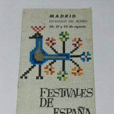 Coleccionismo: FESTIVALES DE ESPAÑA 1964 MADRID PROGRAMA. Lote 194541432