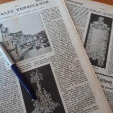 Coleccionismo: CRISTALES VENECIANOS / CURIOSIDADES DE LA COMBUSTIÓN ESPONTANEA / COMO SE HACE UN FUSIL. 1906. Lote 194585485