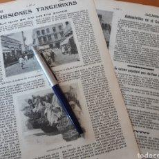 Coleccionismo: IMPRESIONES TANGERIANAS, LO QUE SE VE EN LOS ZOCOS / ELEFANTES 1906. Lote 194586406