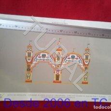 Coleccionismo: TUBAL 30 ENORMES LAMINAS EN CARPETA PORTADAS DE FERIA DE SEVILLA 1954 1989 + FOLLETO 43 CM. Lote 194613590