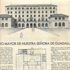 Coleccionismo: AÑO 1948 RECORTE PRENSA MADRID COLEGIO MAYOR DE NUESTRA SEÑORA DE GUADALUPE. Lote 194638841