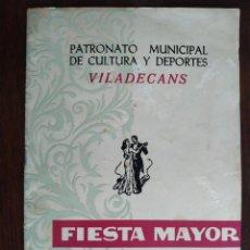 Coleccionismo: FESTA MAJOR DE VILADECANS 1959, PROGRAMA OFICIAL DEL PATRONATO MUNICIPAL DE CULTURA Y DEPORTES.. Lote 194666445