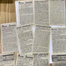 Coleccionismo: LOTES DE 24 AUREAS JUEVISTAS-AÑOS 1964,1965 Y 1966. Lote 194667943