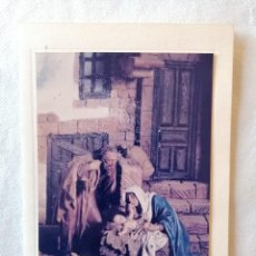 Coleccionismo: TARJETA FELICITACION NAVIDAD NAVIDEÑA DE ASOCIACION BELENISTA GIPUZCOA GIPUZKOA PAIS VASCO 1986. Lote 194731280