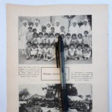 Coleccionismo: NOTAS CORDOBESAS. (EN EL CERRO MURIANO / FERIA DE OTOÑO) / LINARES(JAÉN) CASAS HUNDIDAS. 1931. Lote 194755963