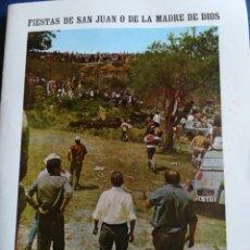 Coleccionismo: FIESTAS DE SAN JUAN O DE LA MADRE DE DIOS CANCIONES POPULARES SANJUANERAS. Lote 194788762