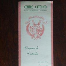 Coleccionismo: CENTRO CATÓLICO HOSPITALET DE LLOBREGAT 1966 INAUGURACIÓN DE REFORMES EFECTUADAS EN EL SALÓN TEATRO. Lote 194867706