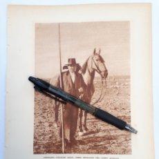 Coleccionismo: SILUETAS. UN POETE DEL CAMPO ANDALUZ. 1931. Lote 194928872