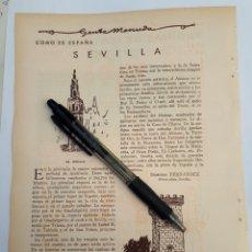 Coleccionismo: COMO ES ESPAÑA. SEVILLA. 1931. Lote 194929935