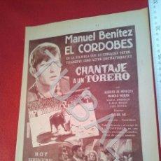 Coleccionismo: TUBAL EL CORDOBÉS CHANTAJE A UN TORERO PUBLICIDAD 100% ORIGINAL B50. Lote 194945408