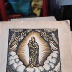 Coleccionismo: PROGRAMA DE BALAGUER AÑO 1954. Lote 194972045