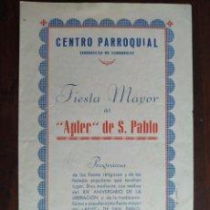 Coleccionismo: FESTA MAJOR APLEC DE SANT PAU 1952 CENTRE PARROQUIAL TORRELLES DE LLOBREGAT COBLA LIRA DE SANT CELON. Lote 194980740
