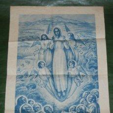 Coleccionismo: CARTEL ASUNCION DE MARIA - AÑO SANTO 1950 REPR. PINT. VILA ARRUFAT EN NTRA.SRA DE LA SALUT SABADELL. Lote 195042986