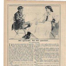 Coleccionismo: ALO 1915 RECORTE PRENSA RELATO CORTO ME QUIERE NO ME QUIERE POR ORTIZ DE PINEDO DIBUJO HUERTAS. Lote 195050356