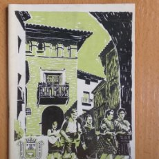 Coleccionismo: FERIAS Y FIESTAS. BORJA, ZARAGOZA. SEPTIEMBRE DE 1966. PROGRAMA OFICIAL.. Lote 195095730
