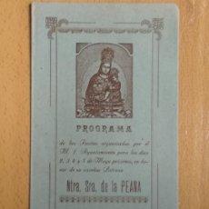 Coleccionismo: PROGRAMA OFICIAL. BORJA, ZARAGOZA. FIESTAS NTRA. SRA. DE LA PEÑA. MAYO 1942. . Lote 195096360
