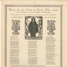 Coleccionismo: GOIGS.- DEVOTS DE SANTA RITA. PARROQUIA ST. AGUSTÍ DE BARCELONA- 1957. Lote 195105335