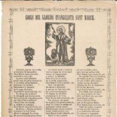 Coleccionismo: GOIGS.- GLORIÓS ENVANGELISTA SANT MARCH. IMPRENTA LLORENS.- BARCELONA. . Lote 195106742