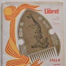 Coleccionismo: LLIBRET FALLA CARRER VERGE DE SALES I ADJACENTS - SUECA (VALENCIA) AÑO 1974. Lote 195110083