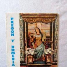 Coleccionismo: ANTIGUO PROGRAMA PREGON Y ROMERIA 1994 HERMANDAD DE SANTA BARBARA VILLANUEVA DEL RIO Y MINAS SEVILLA. Lote 195123013