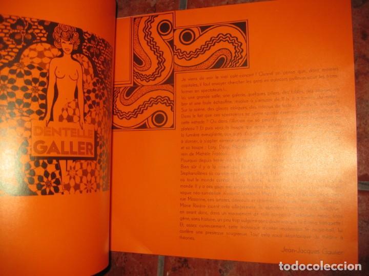 Coleccionismo: precioso catalogo pr une nuit a lalcazar de paris antiguo cabaret . años 50? estilo pop fonteneau - Foto 2 - 195140790