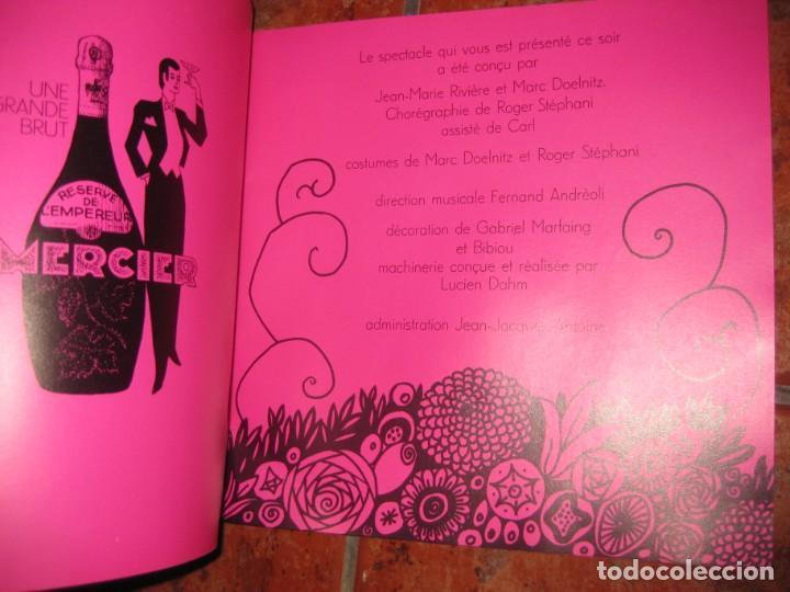 Coleccionismo: precioso catalogo pr une nuit a lalcazar de paris antiguo cabaret . años 50? estilo pop fonteneau - Foto 3 - 195140790
