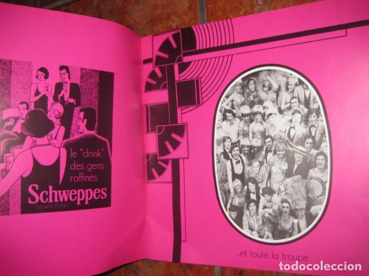 Coleccionismo: precioso catalogo pr une nuit a lalcazar de paris antiguo cabaret . años 50? estilo pop fonteneau - Foto 6 - 195140790