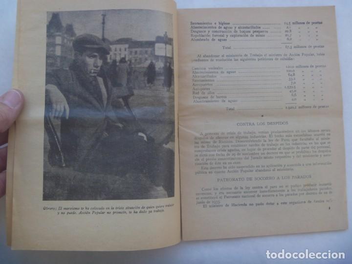 Coleccionismo: REPUBLICA - ELECCIONES DE 1936 : FOLLETE DE PROPAGANDA DE ACCION POPULAR, MINISTERIO TRABAJO - Foto 2 - 195236167