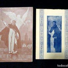 Coleccionismo: PROGRAMA DE ACTOS V. CENTENARIO DE LA MUERTE DE SAN VICENTE FERRER. VALENCIA, ABRIL 1919. LO RAT PEN. Lote 195237123