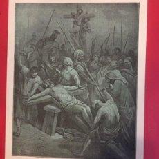 Coleccionismo: INVITACION OFICIAL A LA SEMANA SANTA DE MADRID 1949 A LA EXPOSICION DE ESTAMPAS. HERMANDAD DE CRUZAD. Lote 195269745