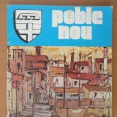 Coleccionismo: PROGRAMA FESTA MAJOR POBLENOU (BARCELONA) CON PUBLICIDAD AÑO 1975. Lote 195275077