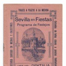 Coleccionismo: SEVILLA EN FIESTAS -POGRAMA DE FESTEJOS. Lote 195333882