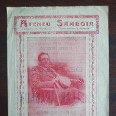 Coleccionismo: PROGRAMA PASQUA DE RESURRECCIÓ 1930 AL ATENEU SANTBOIÀ DE SANT BOI DE LLOBREGAT ORQUESTRA TEXAS. Lote 195334756