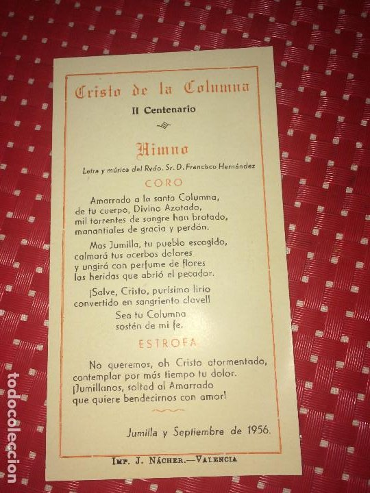 Coleccionismo: JUMILLA ( Murcia ) - CRISTO DE LA COLUMNA - II CENTENARIO - Jumilla, Septiembre de 1956 - Foto 2 - 195340340