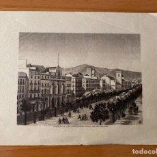 Coleccionismo: GRABADO 'RAMBA DE LOS CAPUCHINOS. SIGLO XIX'. Lote 195357060