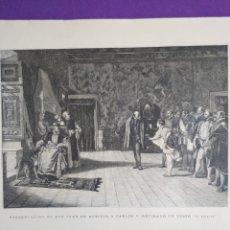 Coleccionismo: LAMINA PRESENTACIÓN DE DON JUAN DE AUSTRIA A CARLOS V RETIRADO EN YUSTE (ROSALES). Lote 195370610