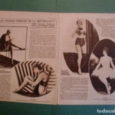 Coleccionismo: LAS DIVINAS PIERNAS DE LA MISTINGUETT - REYNOLDS GILDA GRAY EDDY LORRAINE - VARON DANDY - 18/7/1928. Lote 195370891
