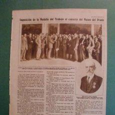 Coleccionismo: MEDALLA DEL TRABAJO AL CONSERJE DEL MUSEO DEL PRADO - 18/7/1928. Lote 195378116
