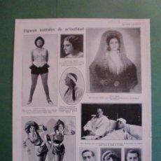 Coleccionismo: FIGURAS TEATRALES DE LA ACTUALIDAD - LOLITA PUCHOL PEDRO LARRAÑAGAPILAR CALVO - 18/7/1928. Lote 195378298